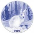 Jagtplatte 2006