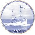 Fiskerierhvervsplatte 2013